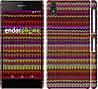 "Чехол на Sony Xperia Z2 D6502/D6503 вязаный ""1798c-43"""