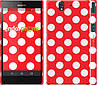 """Чехол на Sony Xperia Z C6602 Красный горошек """"2909c-40"""""""