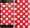 """Чехол на Huawei Ascend P7 Красный горошек """"2909c-49"""""""