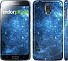 "Чехол на Samsung Galaxy S5 g900h Звёздное небо ""167c-24"""