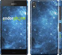 "Чехол на Sony Xperia Z3 D6603 Звёздное небо ""167c-58"""