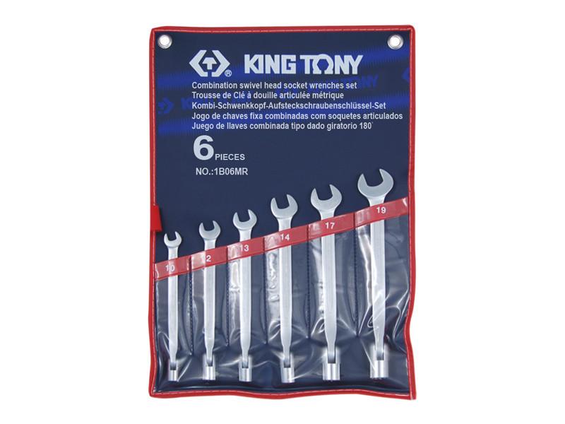 Набор ключей рожково-торцевых с карданом 6ед KING TONY 1B06MR (Тайвань)