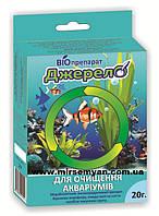 Для очистки аквариумов «Джерело» 40г.