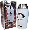 Кофемолка - гриндер dsp KA-3002 электрическая, фото 4