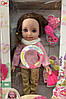 Кукла музыкальная MayMay с аксессуарами, фото 2