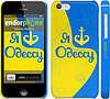 "Чехол на iPhone 5c Я люблю Одессу v2 ""1152c-23"""