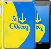 """Чехол на iPad mini Я люблю Одессу v2 """"1152c-27"""""""