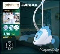 Отпариватель одежды вертикальный Rainberg RB-6313 (1800 Вт)
