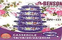 Набор эмалированных кастрюль 5 штук Benson BN-121
