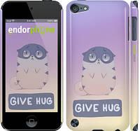 "Чехол на iPod Touch 5 Give Hug ""2695c-35"""