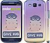 """Чехол на Samsung Galaxy S3 Duos I9300i Give Hug """"2695c-50"""""""