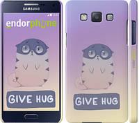 """Чехол на Samsung Galaxy A5 A500H Give Hug """"2695c-73"""""""