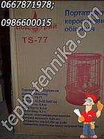 Обогреватель керосиновый KSP-229  2,6 кВт