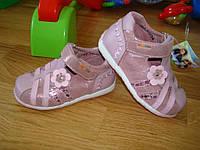 Кожаные ботинки Шалунишка ортопед 25р(16см)