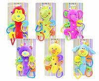 Погремушка мягкая C20559 Животные игрушечные, 6 видов,  тактильная, на планш.12*23см