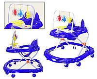 Ходунки детские BW0108  с подвесками, 58*63*60см