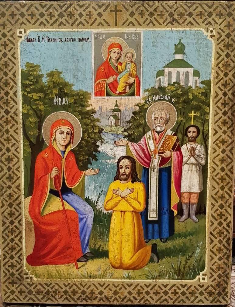 Икона Явление Тихвинской Богородицы Пономарю Георгию 19 век