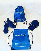 Рюкзак для спортзала в подарок