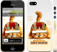 """Чохол на iPhone 5s Гарфілд """"669c-21"""""""