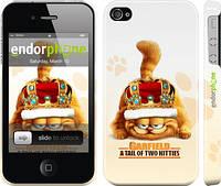 """Чехол на iPhone 4 Гарфилд """"669c-15"""""""