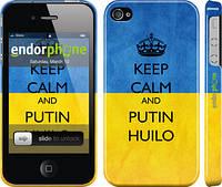 "Чехол на iPhone 4 Keep calm and Putin Huilo ""1156c-15"""