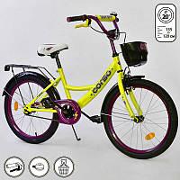 Велосипед Corso 20 дюймов 2-колёсный с ручным тормозом, звонком, мягким сиденьем, собран, желтый SKL11-179288