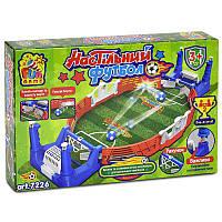 Игра Футбол Fun Game SKL11-179932