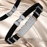 Каучуковый браслет  с золотом и цирконами серебро Рокайо