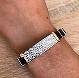 Каучуковый браслет серебро с золотом и цирконами Рокайо, фото 3
