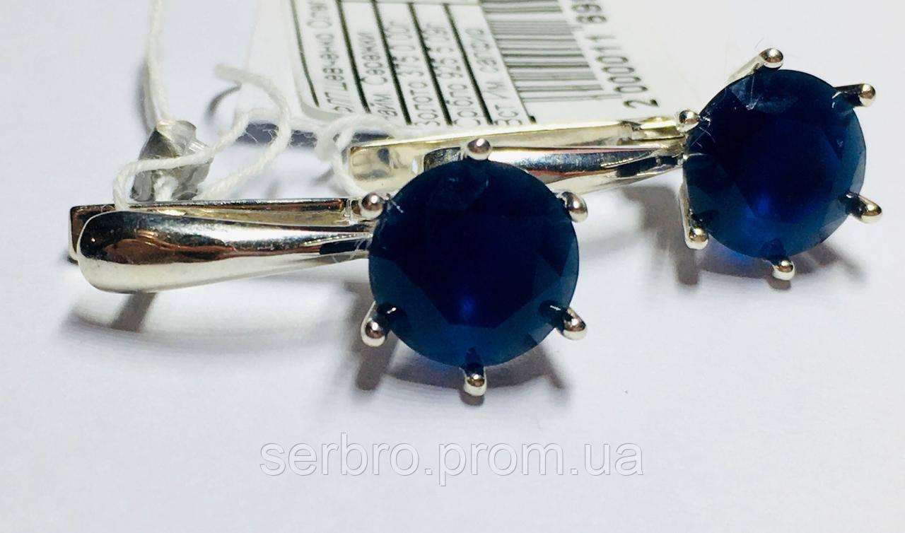 Серебряные серьги с круглым сапфиром Рут