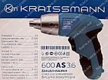 Отвертка аккумуляторная Kraissmann 600AS3.6 (102 насадки), фото 2
