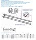 """Ключ динамометрический 1"""" 600-1500 Нм алюминиевый предельный со шкалой KING TONY 3485G-1DB (Тайвань), фото 2"""
