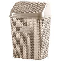 Корзина для мусора Violet House 0026 Виолетта Cappuchino 10 л