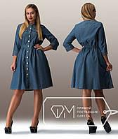 Батальное женское платье на кнопках спереди