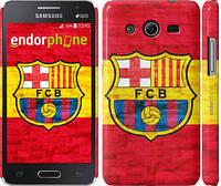 "Чохол на Samsung Galaxy Core 2 G355 ФК Барселона 1 ""2301c-75"""
