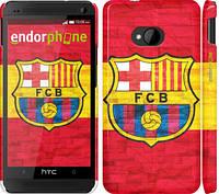 "Чохол на HTC One M7 ФК Барселона 1 ""2301c-36"""