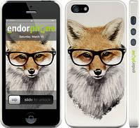"""Чохол на iPhone 5s Лис в окулярах """"2707c-21"""""""