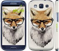 """Чохол на Samsung Galaxy S3 i9300 Лис в окулярах """"2707c-11"""""""