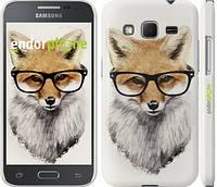 "Чохол на Samsung Galaxy Core Prime G360H Лис в окулярах ""2707c-76"""