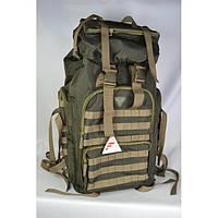 Рюкзак тактический армейский