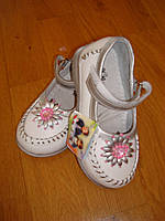 Детские туфельки Шалунишка  ортопед (размер 26)17см. , фото 1