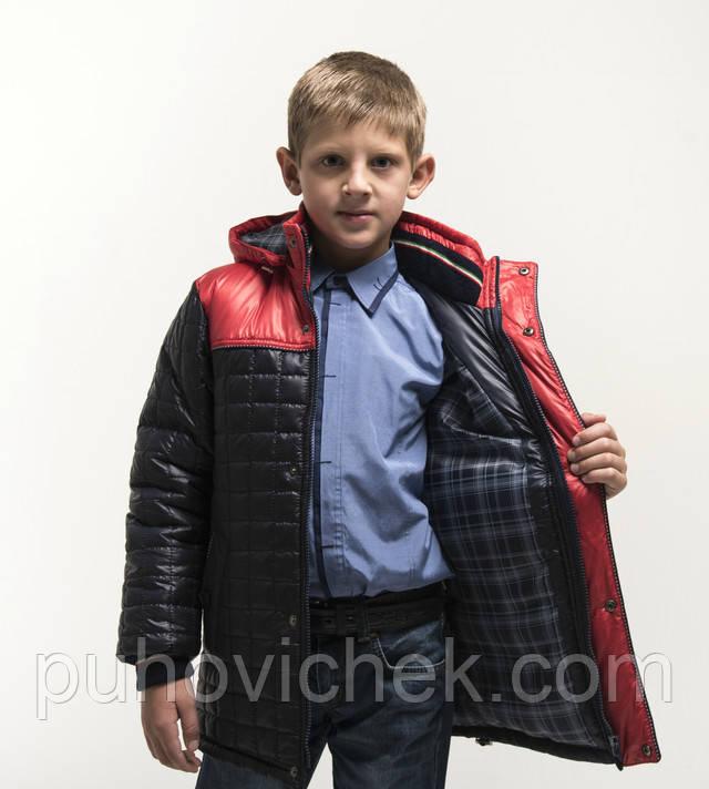 Куртка Для Мальчика Весна Купить
