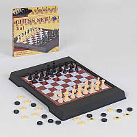 Шахматы 2 в 1, магнитные- 187011
