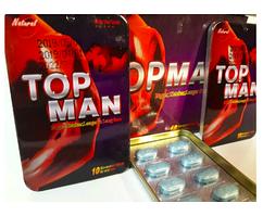Таблетки для мгновенной потенции Top Man, для потенции Топ мен 10 шт Оригинал