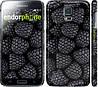 "Чохол на Samsung Galaxy S5 Duos SM G900FD Чорна ожина ""2873c-62"""