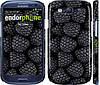"""Чехол на Samsung Galaxy S3 i9300 Черная ежевика """"2873c-11"""""""