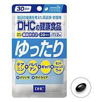 DHC Спокойный сон теанин, габа, валериана, зверобой,  60 капсул на 30 дней