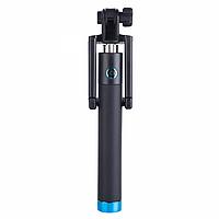Телескопический Locust S018 монопод для селфи (Bluetooth) (20см - 100см)