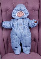 Комбинезон для новорожденных мальчиков Вьюга голубой