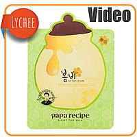 Корейская тканевая маска для лица Papa recipe - Green Honey Mask (1 пакетик)